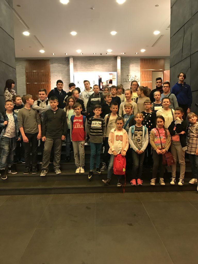 Teatr 2017